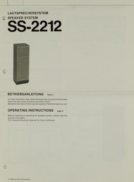 Sony SS-2212 Bedienungsanleitung