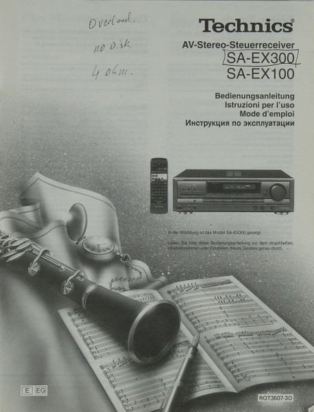Technics SA-EX 300 / SA-EX 100 Manual | Receivers | Technics