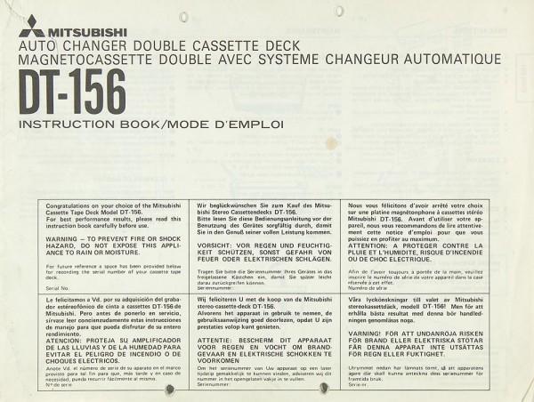 Mitsubishi DT-156 Bedienungsanleitung