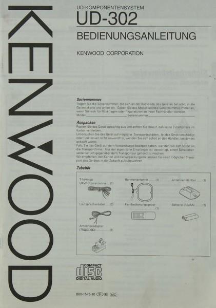 Kenwood UD-302 Bedienungsanleitung