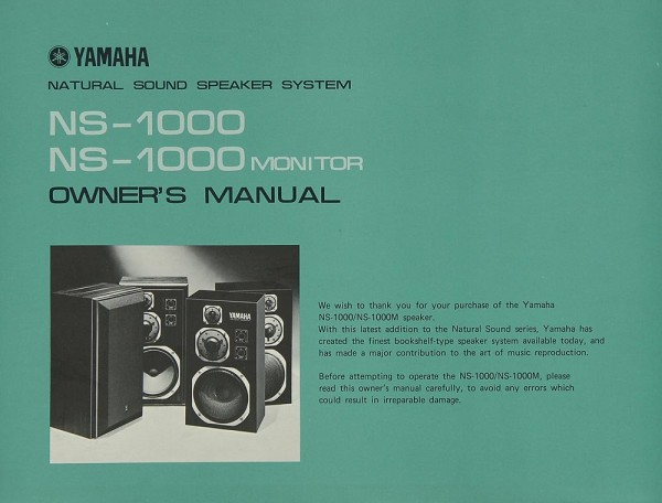 Yamaha NS-1000 / NS-1000 Monitor Bedienungsanleitung