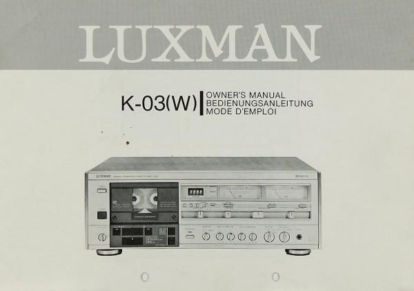 Luxman K-03 (W) Bedienungsanleitung
