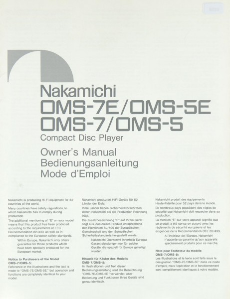 Nakamichi OMS-7 E / OMS-5 E / OMS-7 / OMS- 5 Bedienungsanleitung