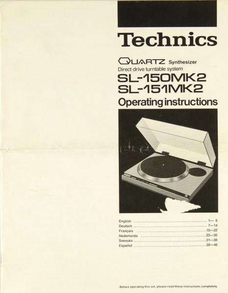 Technics SL-150 MK 2 / SL-151 MK 2 Bedienungsanleitung