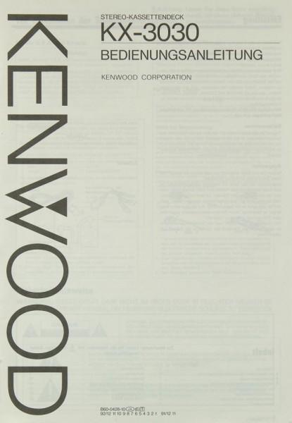 Kenwood KX-3030 Bedienungsanleitung