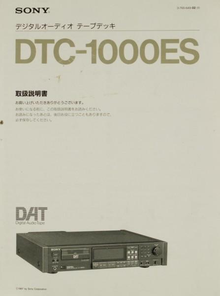 Sony DTC-1000 ES Bedienungsanleitung