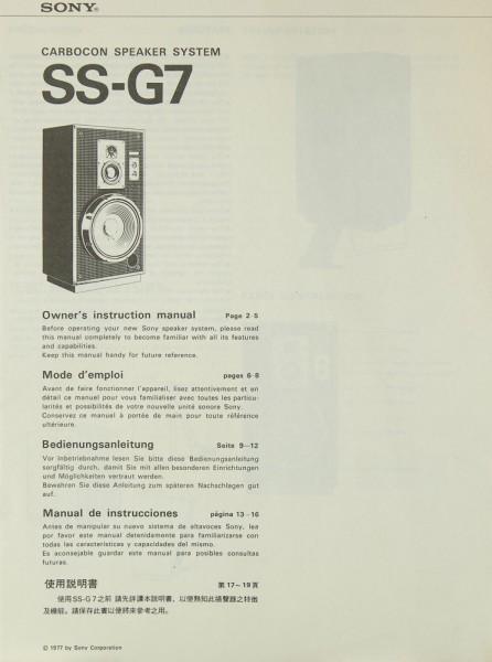 Sony SS-G 7 Bedienungsanleitung
