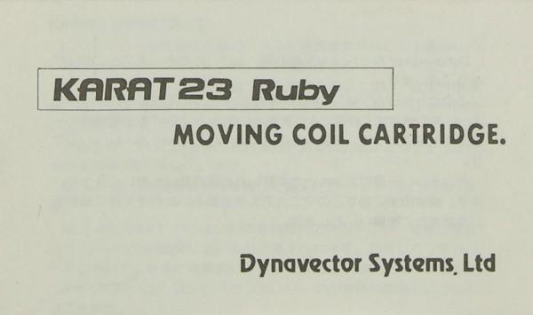 Dynavector Karat 23 Ruby Bedienungsanleitung