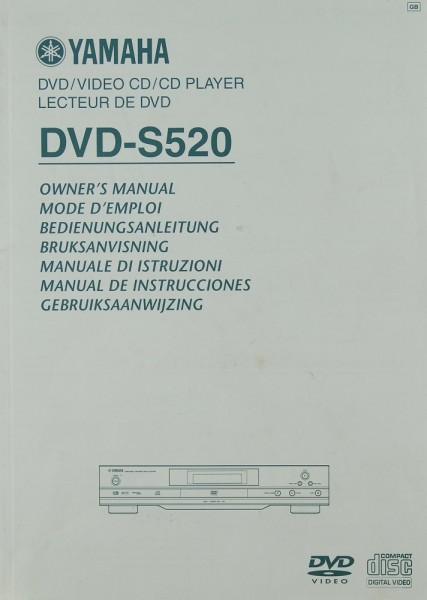 Yamaha DVD-S 520 Bedienungsanleitung