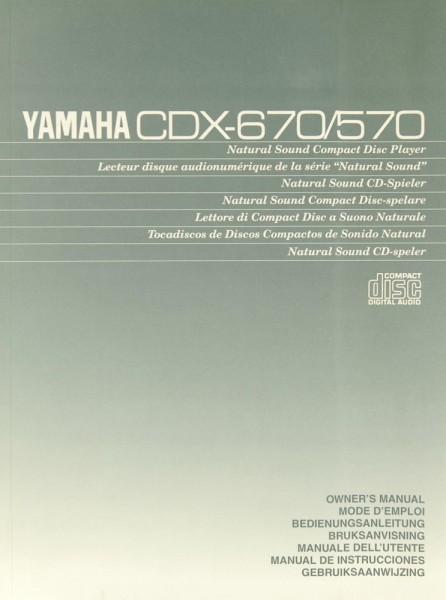 Yamaha CDX-670 / CDX-570 Bedienungsanleitung