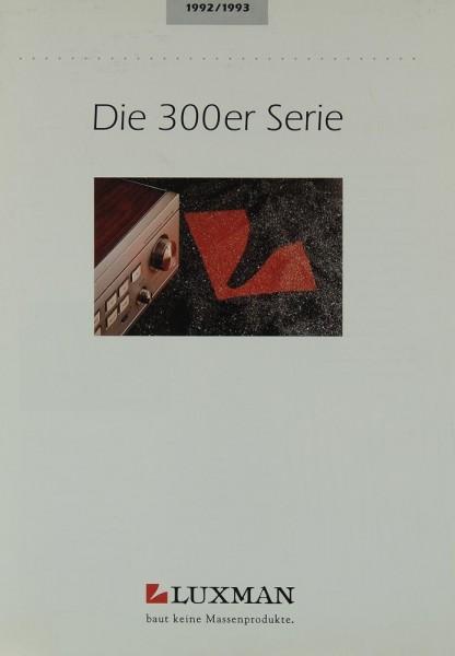 Luxman Die 300er Serie - 1992/1993 Prospekt / Katalog