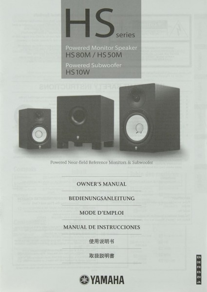Yamaha HS Series (HS 80 M / 50 M / 10 W) Bedienungsanleitung