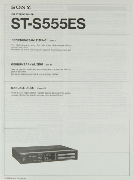Sony ST-S 555 ES Bedienungsanleitung