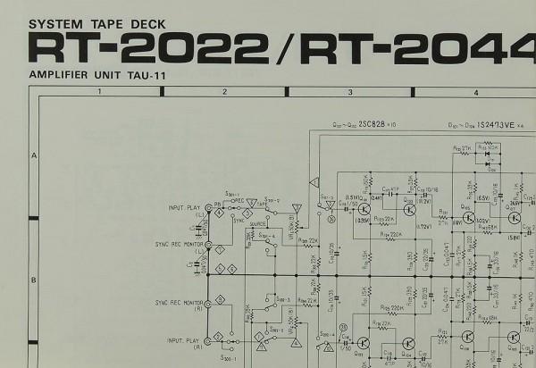 pioneer rt 2022 rt 2044 schaltplan serviceunterlagen. Black Bedroom Furniture Sets. Home Design Ideas