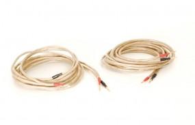 Audiolabor LS-Kabel 3.75