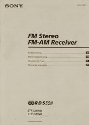Sony STR-DB 940 / STR-DB 840 Bedienungsanleitung