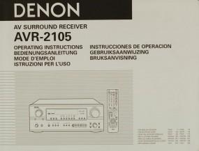 Denon AVR-2105 Bedienungsanleitung