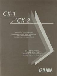 Yamaha CX-1 / CX-2 Bedienungsanleitung