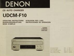 Denon UDCM-F 10 Bedienungsanleitung