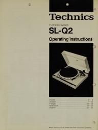 Technics SL-Q 2 Bedienungsanleitung