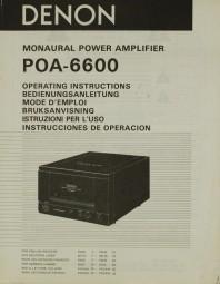 Denon POA-6600 Bedienungsanleitung