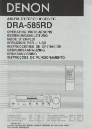Denon DRA-585 RD Bedienungsanleitung
