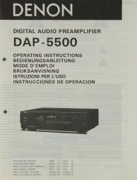 Denon DAP-5500 Bedienungsanleitung