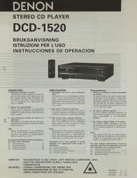 Denon DCD-1520 Bedienungsanleitung