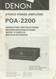 Denon POA-2200 Bedienungsanleitung