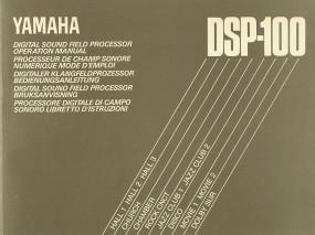 Yamaha DSP-100 Bedienungsanleitung
