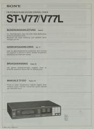 Sony ST-V 77 / V 77 L Bedienungsanleitung