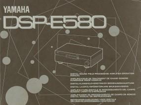Yamaha DSP-E 580 Bedienungsanleitung