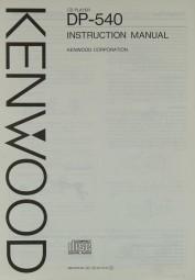 Kenwood DP-540 Bedienungsanleitung