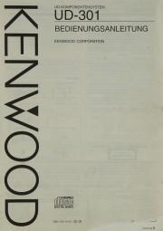 Kenwood DU-301 Bedienungsanleitung