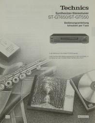 Technics ST-GT 650 / ST-GT 550 Bedienungsanleitung
