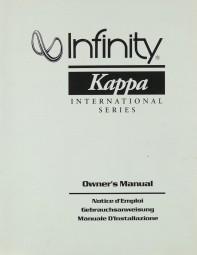 Infinity Kappa International Series Bedienungsanleitung