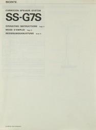 Sony SS-G 7 S Bedienungsanleitung
