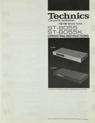 Technics ST-8055 / ST-8055 K Bedienungsanleitung