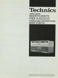 Technics RS-M 222 Bedienungsanleitung