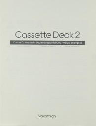 Nakamichi Cassette Deck 2 Bedienungsanleitung