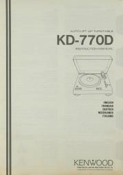 Kenwood KD-770 D Bedienungsanleitung