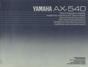 Yamaha AX-540 Bedienungsanleitung