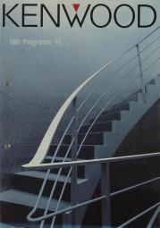 Kenwood HiFi Programm 93 Prospekt / Katalog