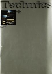 Technics Technics HiFi 84/85 Prospekt / Katalog